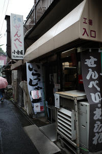 雨がそぼ降る雑司が谷~Ⅲ - :Daily CommA: