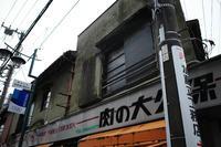 雨がそぼ降る雑司が谷~Ⅳ - :Daily CommA: