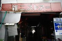 雨がそぼ降る雑司が谷~Ⅵ - :Daily CommA: