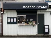 10月15日木曜日です♪〜お昼過ぎました〜 - 上福岡のコーヒー屋さん ChieCoffeeのブログ