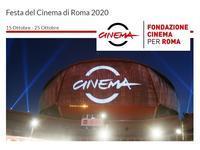 """10/15開始!「ローマ国際映画祭2020♪」"""" ~ Internazionale del Film di Roma:'2020 10/15-10/25 ~ - 『ROMA』ローマ在住 ベンチヴェンガKasumiROMAの「ふぉとぶろぐ♪ 」"""