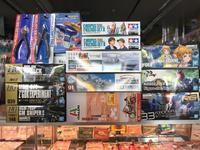 2020年10月16日の入荷品 - 模型の国トヤマの店主日記 (宮崎県宮崎市)