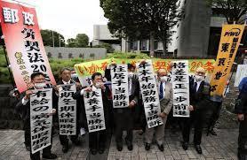 民主党政権が作った「労働契約法20条」が日本の景気と人々の暮らしをよくする - 小坂正則の個人ブログ