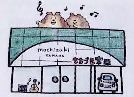 とっても素敵なウクレレ『LEHO スペシャリティシリーズ 』♪|静岡市清水区|もちづき楽器 - もちがく日記