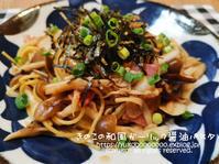 きのこの和風ガーリック醤油パスタ - yuko's happy days