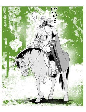 騎士の二人乗り - 山田南平Blog