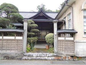 五ケ瀬町楽天堂医院+住宅見学 -