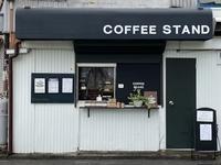 10月16日金曜日です♪〜ストーブ〜 - 上福岡のコーヒー屋さん ChieCoffeeのブログ