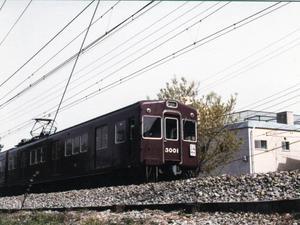 80年代 阪急3001 - 『タキ10450』の国鉄時代の記録
