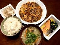今日の料理(笑) - よく飲むオバチャン☆本日のメニュー