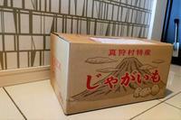 【ニトリ】食洗機対応の箸 - 美的生活研究所