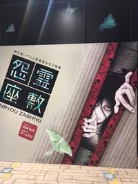 行ってきましたっ☆ - 上野 アメ横 ウェスタン&レザーショップ 石原商店