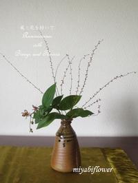 秋 ひとひら - 風と花を紡いで