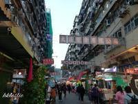 深水埗で外賣@包點料理 - 香港貧乏旅日記 時々レスリー・チャン