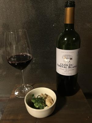 Clos du Cheval Blanc 2012 - Oletjapan's Blog