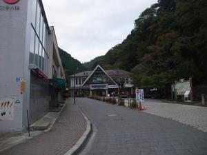 久しぶりの「高尾山」へ -