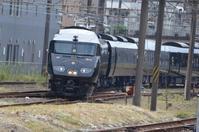 2020-10-17 観光列車「特急36ぷらす3」 - 思い立ったが吉日