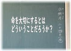 密教1569 心霊体験【最悪な決断】 - 金剛山赤不動明王院 密教