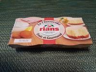 フランス産チーズケーキ - シニアマダムKのつぶやき