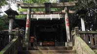 諏訪神社 - belakangan ini