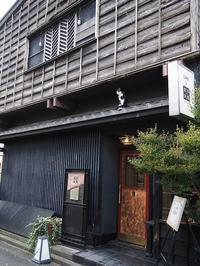 行田の街めぐりラスト - 光の 音色を聞きながら Ⅵ