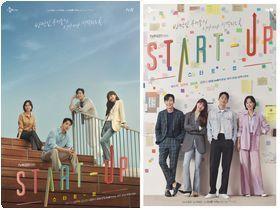 スタートアップ:夢の扉 - 韓国俳優DATABASE