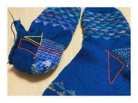 小さな部分の編み図 - 編みあみ*さんぽ道