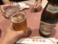 まずは…獅門酒楼!!(横浜中華街) - よく飲むオバチャン☆本日のメニュー