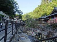 Yonomine hot springs / 湯峰温泉 - 熊野古道 歩きませんか? / Let's walk Kumano Kodo