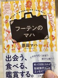 今週もありがとうございました。 - 大阪酒屋日記 かどや酒店 パート2