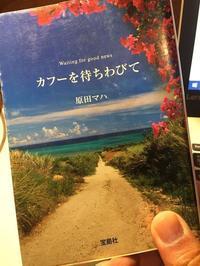 旅行したい - 大阪酒屋日記 かどや酒店 パート2