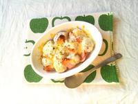 里芋のチーズ焼き - Minha Praia