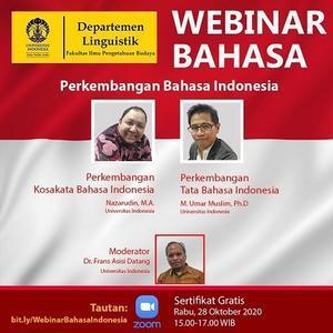インドネシア大学言語学科主催のオンラインセミナー: Perkembangan Bahasa Indonesia 10/28 - exblog ガドガド