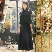 『ルパンの娘』で深田恭子さんが着用していた★Noelaのレースロングワンピース - *Ray(レイ) 系ほなみのブログ*