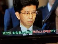加藤陽子教授が警告する - 梟通信~ホンの戯言