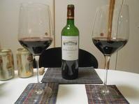 頒布会は焦る。またボルドー飲む。 - のび丸亭の「奥様ごはんですよ」日本ワインと日々の料理