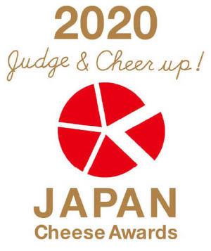 2年に1度日本チーズの最高峰を決めるジャパンチーズアワードにおいて出品チーズがすべて受賞しました。 - IL RICOTTARO もりのちいさなチーズ工房  イル リコッターロの公式ブログ