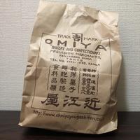 近江屋洋菓子店 - LOVEおいしいものとつぶ