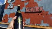 近江の地酒で乾杯! - 滋賀県議会議員 近江の人 木沢まさと  のブログ