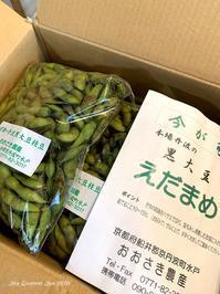 ◆ 「京都丹波黒豆の枝豆」を食した日(2020年10月) - 空とグルメと温泉と