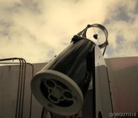SkywatcherのDOBGOTO16で火星を撮影してみる - 亜熱帯天文台ブログ