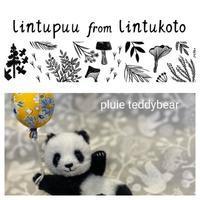 本日 Lintupuu オープンしました! - pluie teddybear