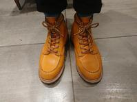 オイルドレザーのお手入れ - シューケアマイスター靴磨き工房 銀座三越店