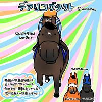 無敗の牝馬三冠 - おがわじゅりの馬房