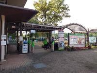 滑川町武蔵丘陵森林公園に3回目の訪問。 - 裕介のブログ