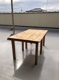 建築三昧「杉材をつかった木工」成果品第十一号バーベキューテーブル - 設計事務所 arkilab