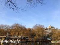 Amsterdam日記2 - amoncafe