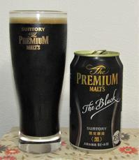 サントリーザ・プレミアムモルツ黒2020-10~麦酒酔噺その1,234~日本Guinness化計画 - クッタの日常