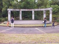 公園で散歩 - しらこばとWeblog