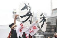 """横浜よさこい祭り""""みんな元気にな~れ"""" #2 - The day & photo"""